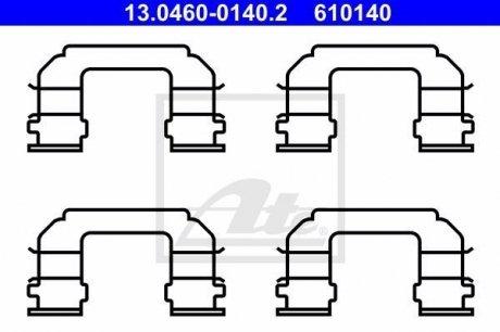 13.0460-0140.2 ATE К/т монтажный колодок Lanos