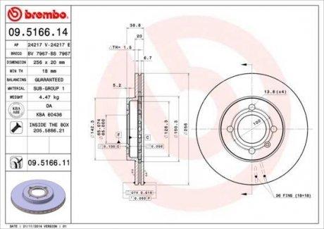 09.5166.14 BREMBO Тормозной диск вентилируемый