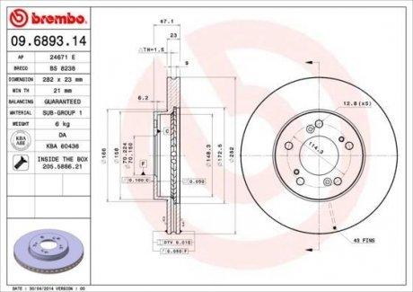 09.6893.14 BREMBO Тормозной диск вентилируемый