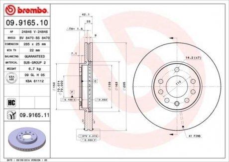 09.9165.10 BREMBO Тормозной диск вентилируемый