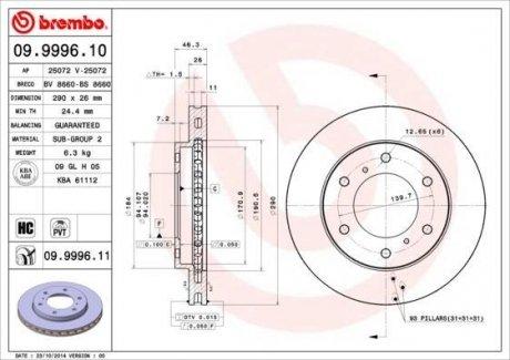 09.9996.10 BREMBO Тормозной диск вентилируемый