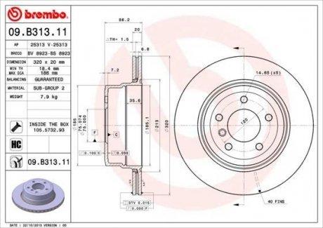 09.B313.11 BREMBO Тормозной диск вентилируемый