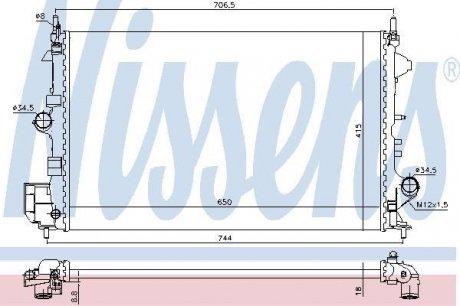 630789 NISSENS Радиатор системы охлаждения