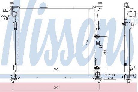 67188 NISSENS Радіатор системи охолодження