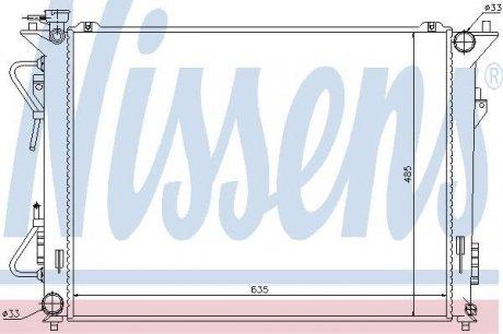 67507 NISSENS Радиатор системы охлаждения