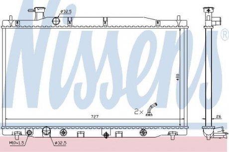 681372 NISSENS Радиатор системы охлаждения