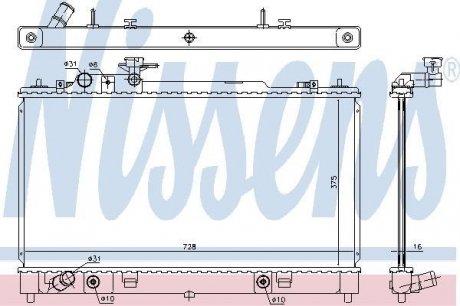 68550 NISSENS Радиатор системы охлаждения