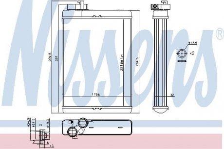 70231 NISSENS Радиатор отопителя First Fit