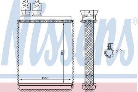 72986 NISSENS Радиатор отопителя First Fit