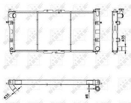 52020 NRF Радиатор охлаждения двигателя
