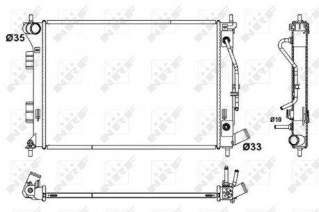 53172 NRF Радиатор системы охлаждения