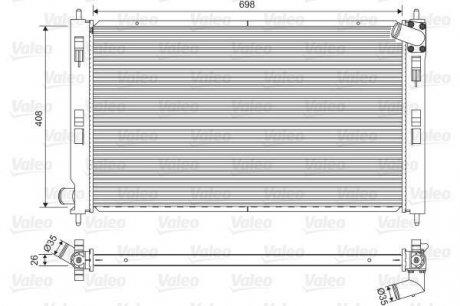 701577 Valeo Радиатор охлаждения двигателя