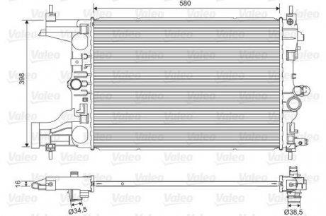 701594 Valeo Радиатор системы охлаждения
