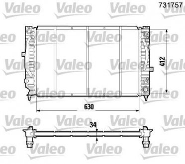 731757 Valeo Радиатор, охлаждение двигател