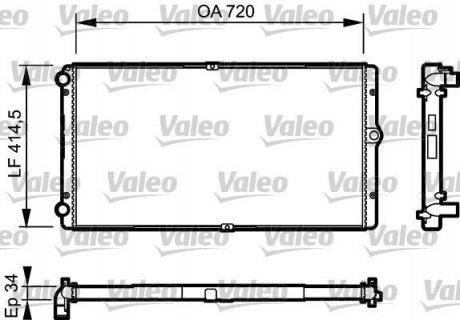 732177 Valeo Радиатор, охлаждение двигател