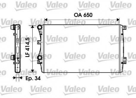 732872 Valeo Радиатор, охлаждение двигател