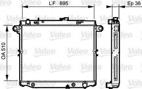 734190 Valeo Радиатор, охлаждение двигател