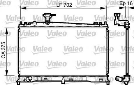 735053 Valeo Радиатор, охлаждение двигател