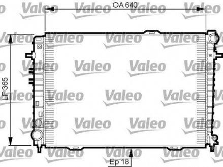 735500 Valeo Радиатор системы охлаждения